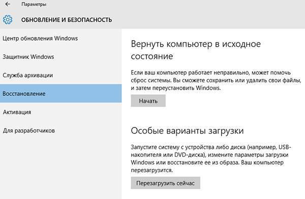 10 скрытых функций windows 10, о которых вы не знали