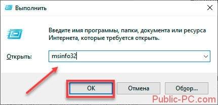 Как узнать имя пользователя windows 7 — подробная инструкция