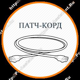 Назначение патч кордов, их разновидности и сферы использования