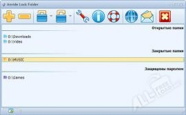 anvide lock folder скачать бесплатно программу для скрытия папок