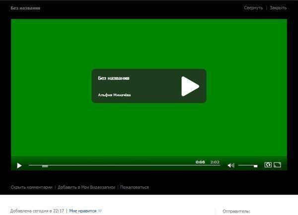 Зеленый экран вместо видео: решаем проблему в windows 10