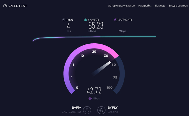 Самый точный способ определения скорости интернет — сервис speedcheck