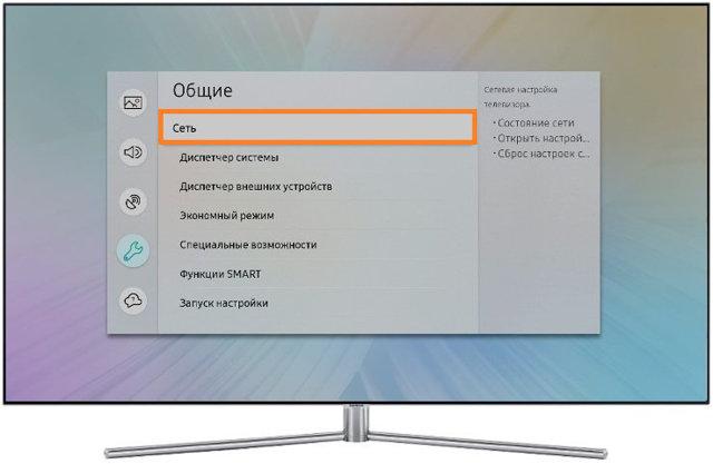 Как подключить smart tv к интернету — подробная инструкция