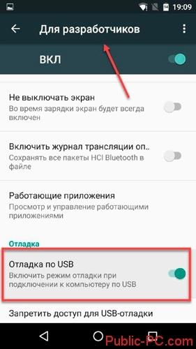 Вывод изображения с телефона на телевизор через usb - инструкция