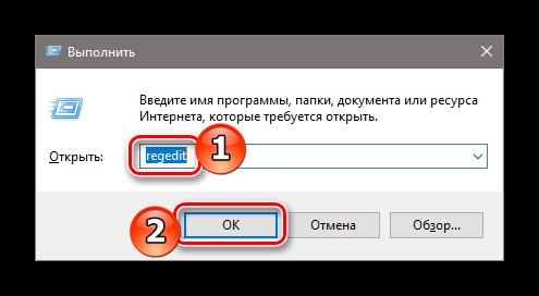 Что делать, если не работает кнопка