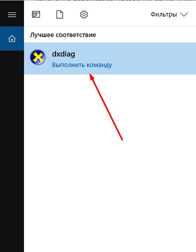 Простой способ, как выключить аппаратное ускорение в windows 10