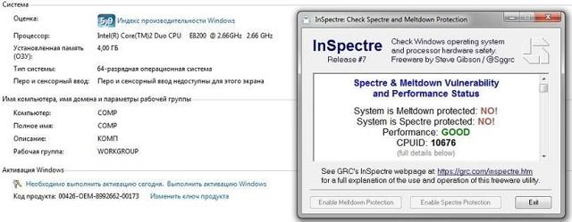 Ноутбук тормозит после обновлений windows (Виндовс) 10: в чем причина?