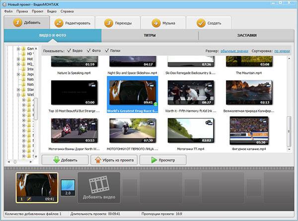 Какие существуют типы видеофайлов — как изменить формат видео