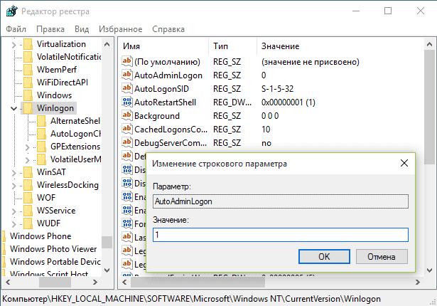 Как снять пароль с компьютера windows 10 — подробная инструкция