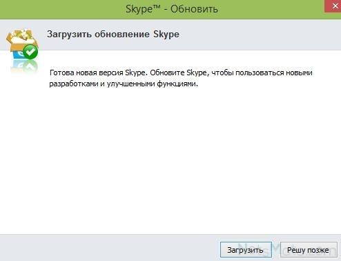 Что предпринять, если в skype не отправляются сообщения