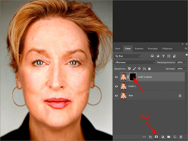 Как убрать морщины на фотографии в adobe photoshop