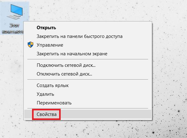Пять способов, как открыть диспетчер устройств в windows 10