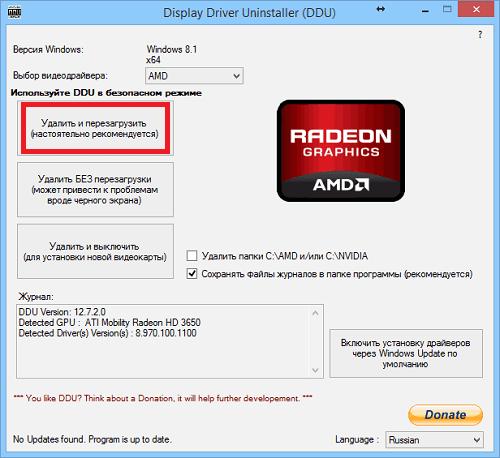 ПК не видит видеокарту в Диспетчере устройств: что нужно сделать?
