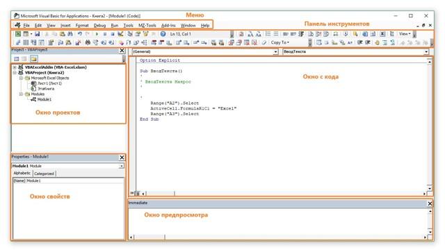 Функция модуль Эксель (excel) — инструкция как пользоваться