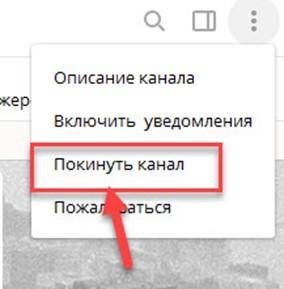 Как выйти из аккаунта в telegram на разных устройствах