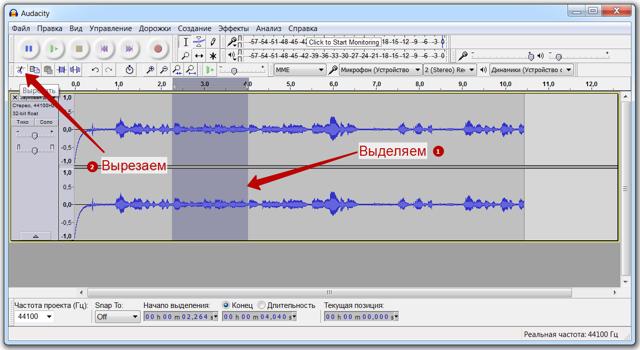 Как записать звук с компьютера в audacity — подробная инструкция