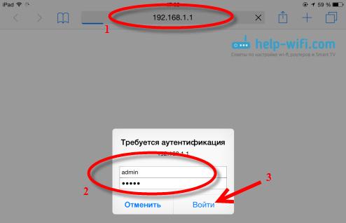 Как зайти в настройки роутера используя адрес входа — инструкция