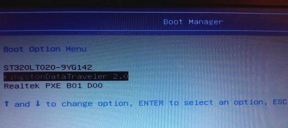 Как установить linux ubuntu вместе с windows 10