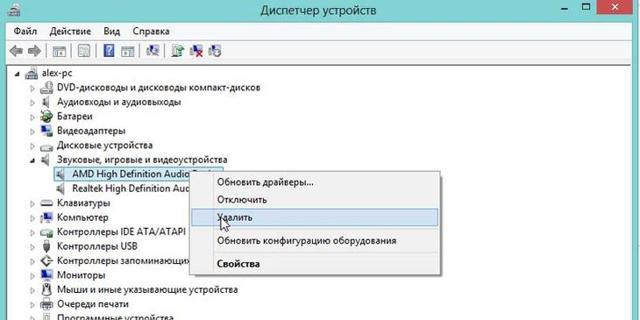 Как исправить ошибку 651 на windows (Виндовс) 7 и 8