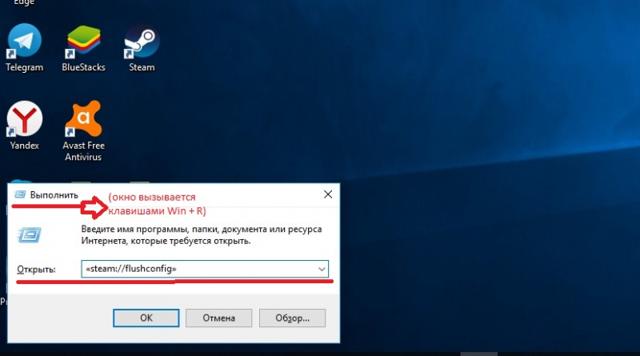 Что делать, если не устанавливается steam на windows 10
