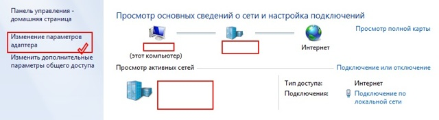 Как сменить ip адрес компьютера — подробная инструкция