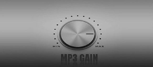 mp3gain скачать бесплатно для windows (Виндовс) 7, 8, 10