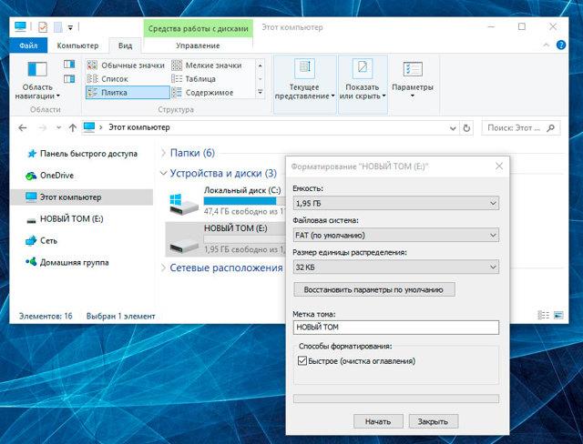 Восстановление данных с ssd диска — подробная инструкция