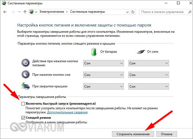 Что делать, если ноутбук долго загружается при включении windows 7