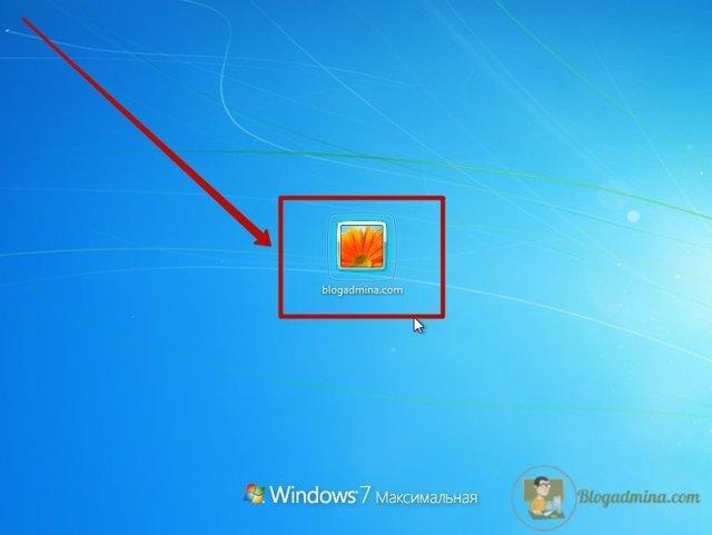 Как изменить имя пользователя в windows (Виндовс) 7