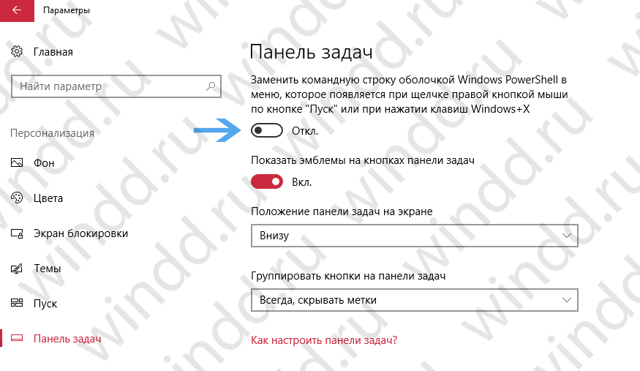 Как запустить командную строку в windows (Виндовс) 10