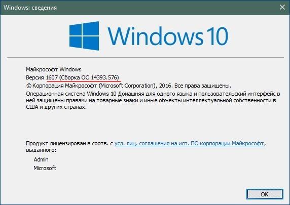 Пошаговая инструкция: как отключить экран блокировки в windows 10