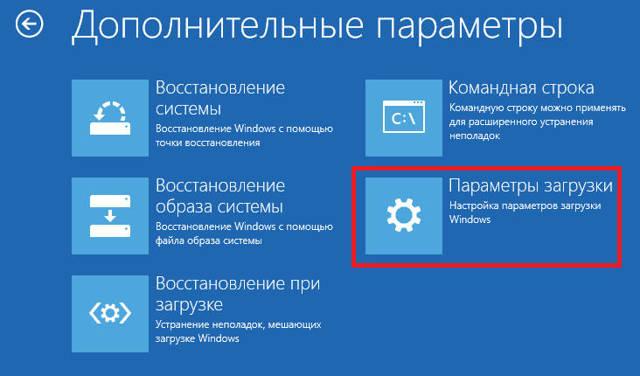 Как исправить ошибку «unexpected store exception» в windows 10