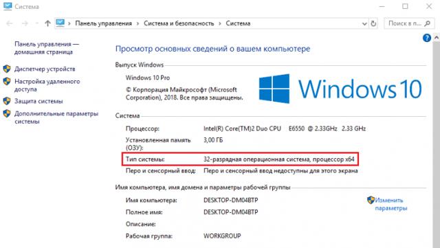 Устраняем проблемы запуска microsoft word на windows (Виндовс) 10