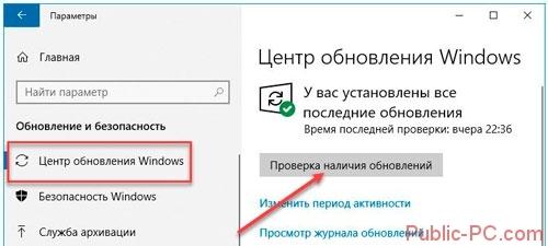Как исправить ошибку error ieshims.dll — подробная инструкция