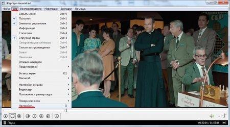 Как повернуть видео в media player classic на ноутбуке — инструкция