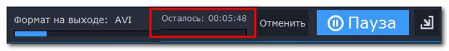 Как конвертировать видео в аудио (mp4 в mp3) при помощи movavi