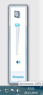 Что делать, когда не работает звук на ноутбуке