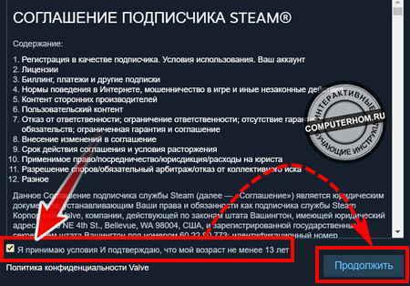 Как зарегистрироваться в steam без электронной почты — инструкция