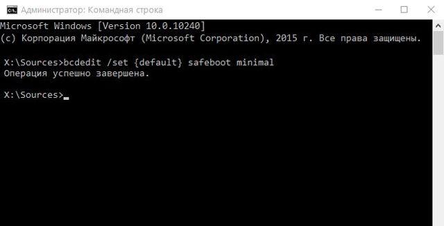 Компьютер постоянно перезагружается при запуске и во время работы windows 7, 10
