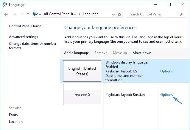 Как быстро добавить языковой пакет в windows 10