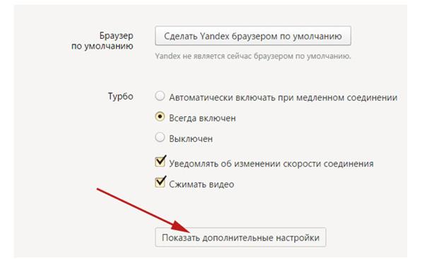 Как сохранить пароль от Вконтакте в браузере: пошаговая инструкция