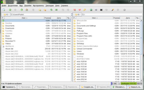Какой выбрать аналог total commander для windows — инструкция