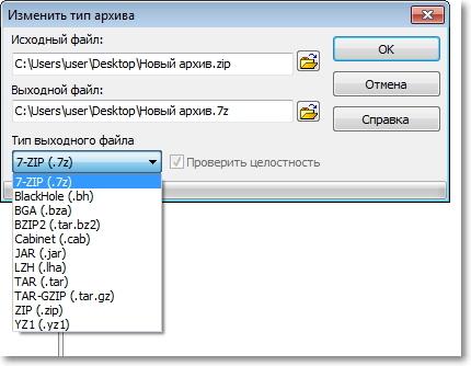 izarc: что за программа и как ею пользоваться