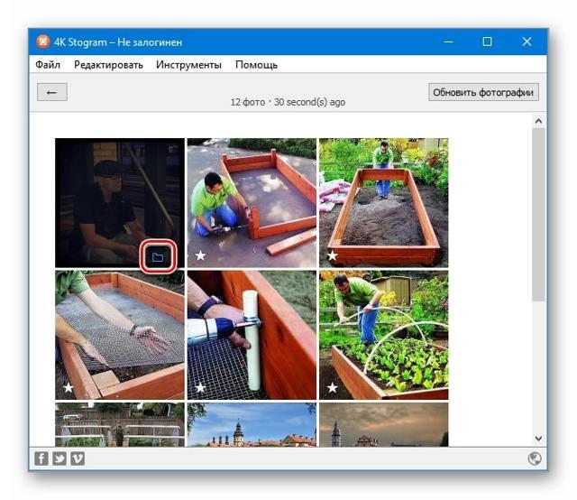 Как скачать с Инстаграмма (instagram) видео — подробная инструкция