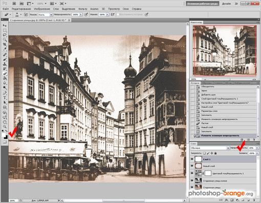 Как сделать эффект старины на фото в adobe photoshop
