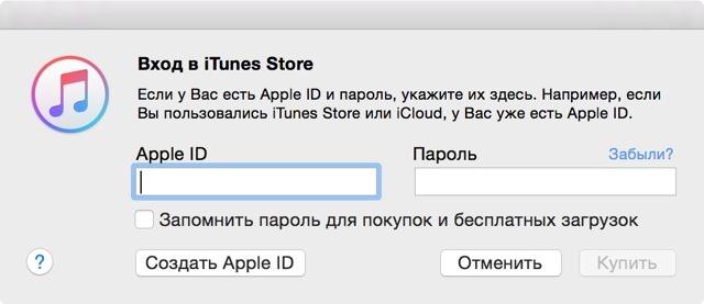Яндекс Музыка как отписаться на Айфон (iphone) — инструкция