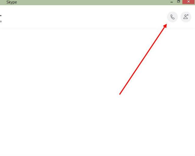 Подробная инструкция, как записать видео в Скайпе (skype)