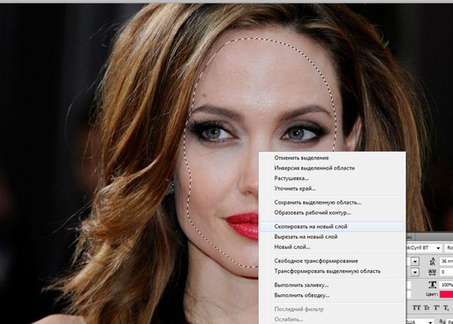 Как заменить лицо в adobe photoshop: пошаговая инструкция