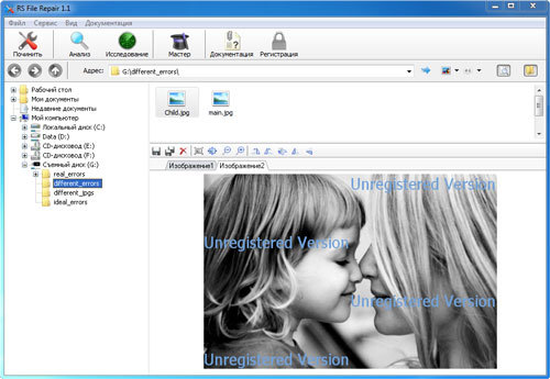 Программа для восстановления битых фотографий - как пользоваться