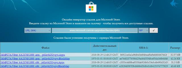 Куда скачиваются игры из магазина microsoft store (windows 10)?